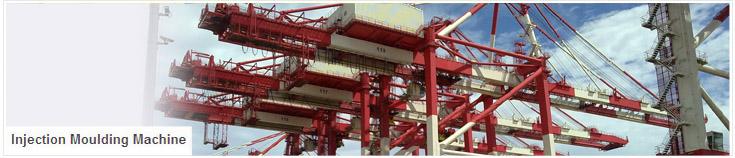 port-machinery